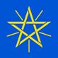 埃塞俄比亚驻华大使馆