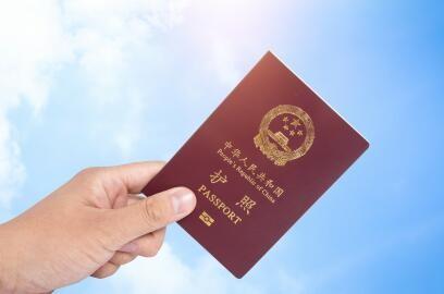 只有在国内才能申请埃塞俄比亚签证吗?