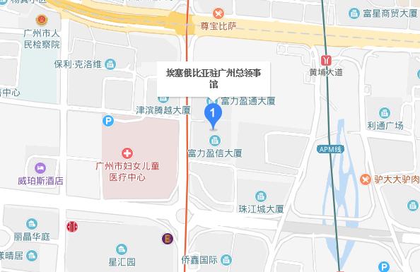 广州埃塞俄比亚领事馆地址
