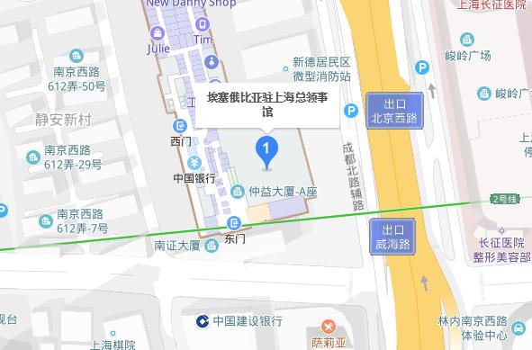 上海埃塞俄比亚领事馆地址