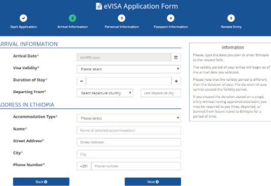 申请埃塞俄比亚电子签证步骤2