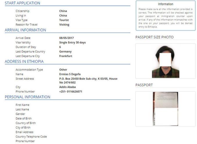 申请埃塞俄比亚电子签证步骤5