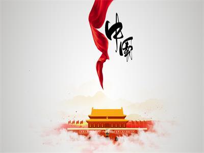 国庆前后中国公民在埃塞俄时要加强安全防范